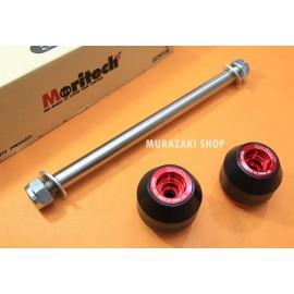 middel Fall protection front wheel CNC MORITECH KAWASAKI NINJA 400