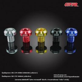 CNC GTR glass hole bolts for yamaha aerox155